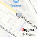 Амбулатория врачей общей практики, Городская больница №2
