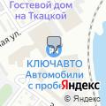 Евразия Эксперт, автоцентр автомобилей с пробегом