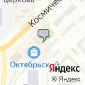 ДискО!, магазин