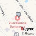 Иртышская участковая больница