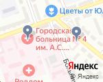 Городская больница №4 Хлюстина