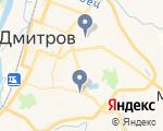 Дмитровская городская стоматологическая поликлиника