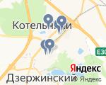 Котельниковская городская поликлиника