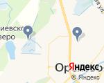 Больница №2 Орехово-Зуевской ЦГБ