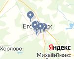 Егорьевская центральная районная больница