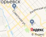 Егорьевская стоматологическая поликлиника