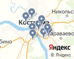 Костромская областная стоматологическая поликлиника