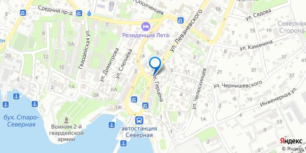 Букмекерская Контора Зенит Адреса В Севастополе
