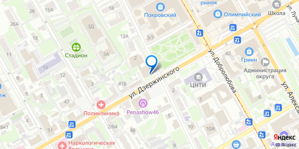 букмекерская контора олимп курске