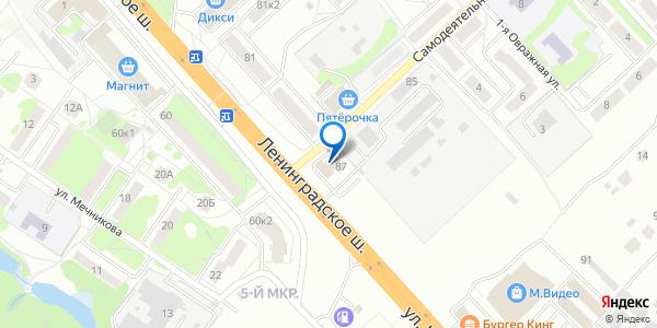 Тавда город  Википедия