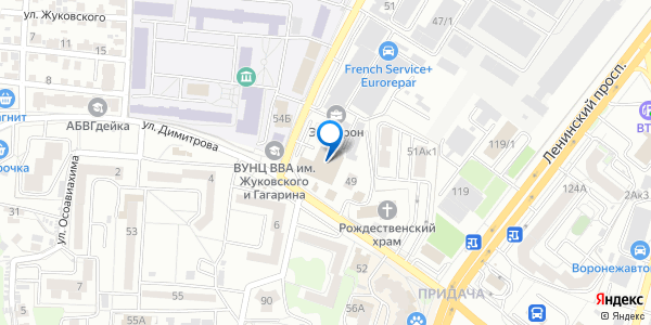 Букмекерские Конторы Города Воронежа