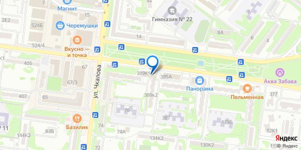 Майкоп букмекерская контора адреса