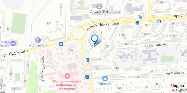 Букмекерские Конторы В Элисте Адреса