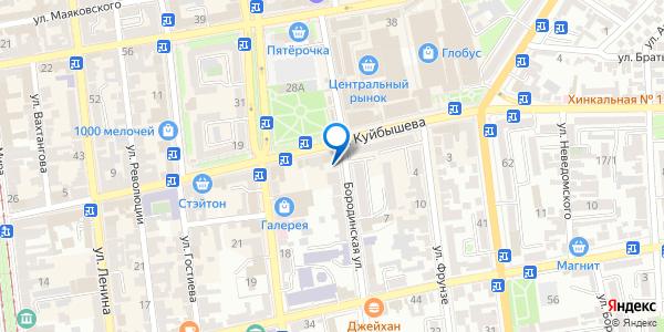 Владикавказ адреса букмекерских контор