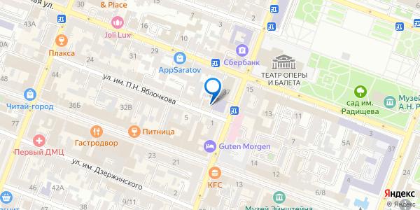prostitutki-saloni-saratova