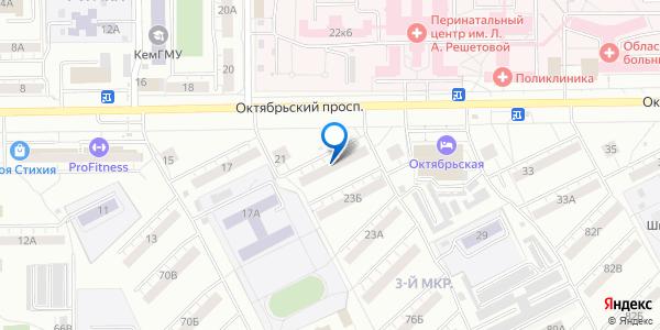 аббасова орск нотариус график работы