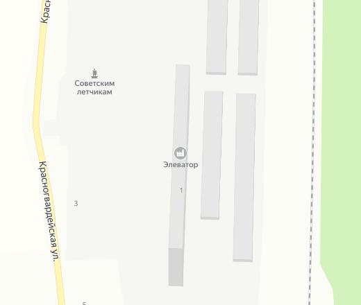 Элеватор с красногвардейское телефоны тиссенкрупп элеватор москва сити
