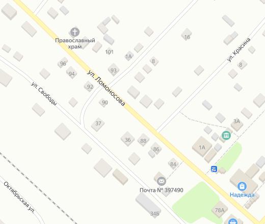 таловский элеватор воронежская область телефон