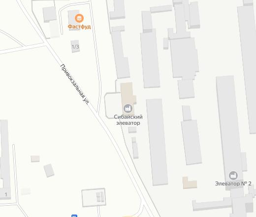 Телефон сибайский элеватор авито авто фольксваген транспортер смоленск