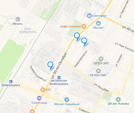 Зеленокумск пос элеватора адреса элеваторов в пензенской области