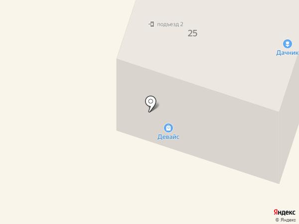 Девайс на карте