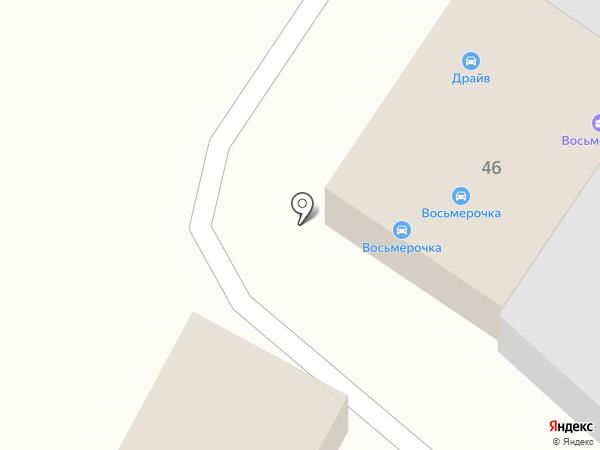 Драйв на карте