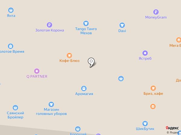 Сеть магазинов мясной продукции на карте