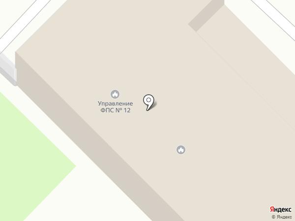 Специальная пожарная часть №2 г. Ангарска на карте