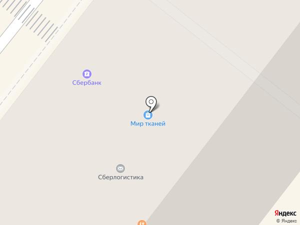 Ультра Клининг на карте