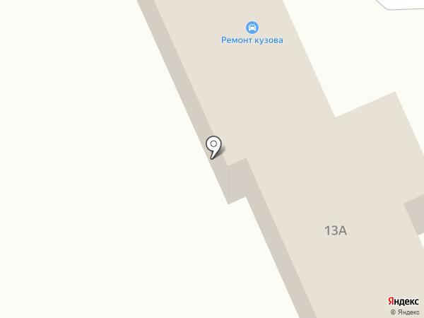 Парикмахерская на ул. Белобородова на карте