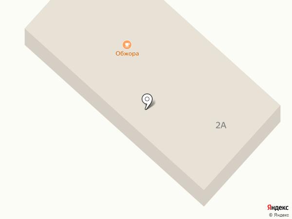 Обжорка на карте