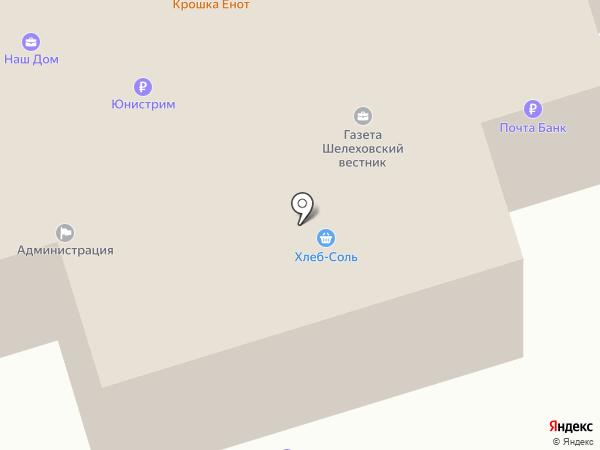 Управление по распоряжению муниципальным имуществом Администрации Шелеховского муниципального района на карте