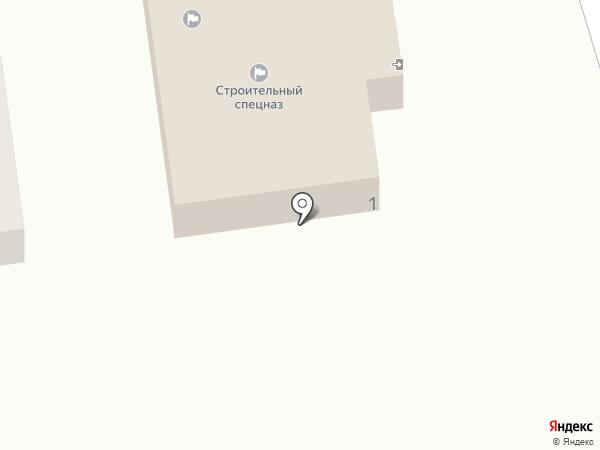 Смоленско-Марковское кладбище на карте