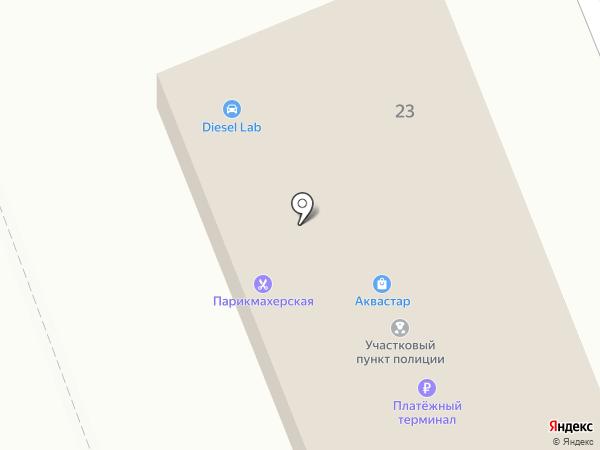 Иркхолод на карте