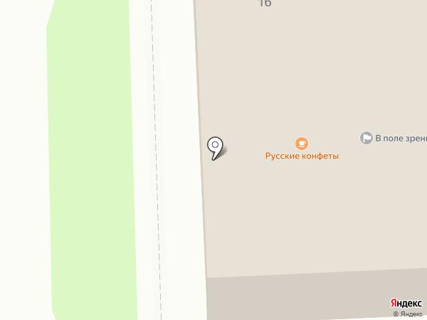 Сибэкспо на карте