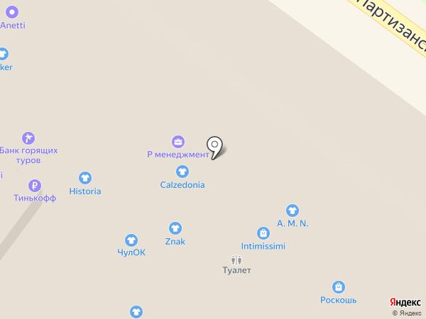 L.M.N. на карте