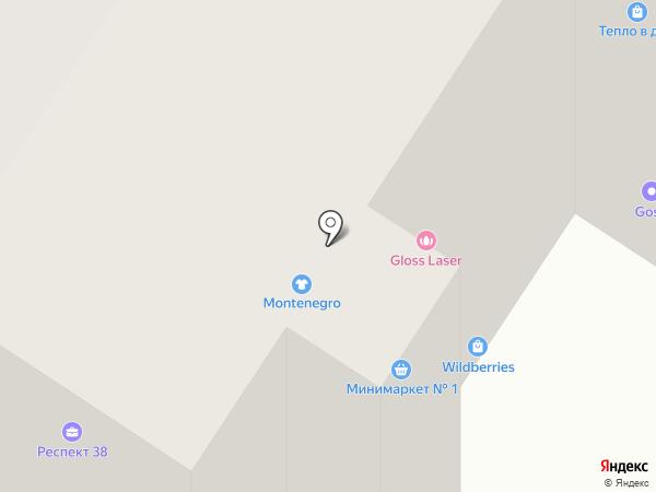 Техноцентр ЭиР на карте