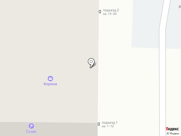 Химсервис на карте