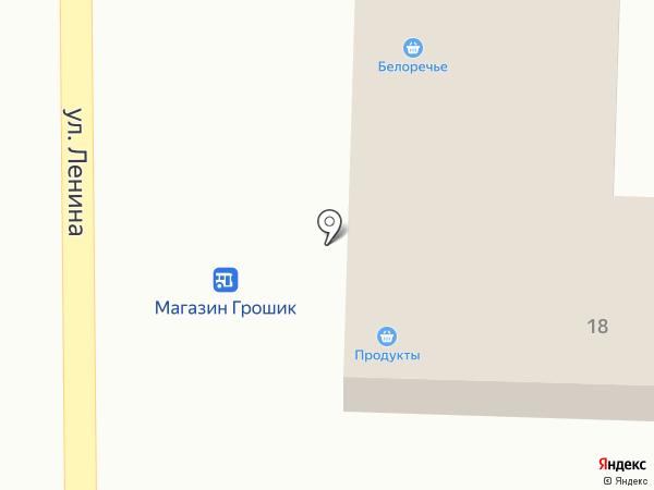 Грошик на карте