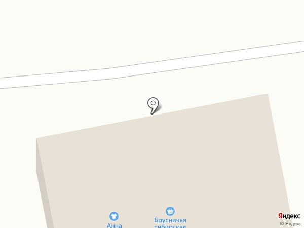 Компания по ремонту компьютеров и телефонов на карте