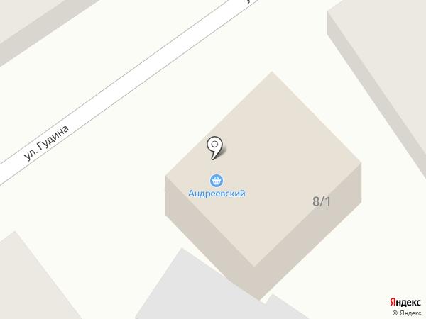 Андреевский на карте