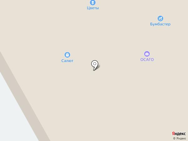 Салют на карте