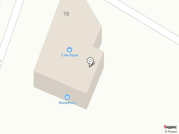 Белуга на карте