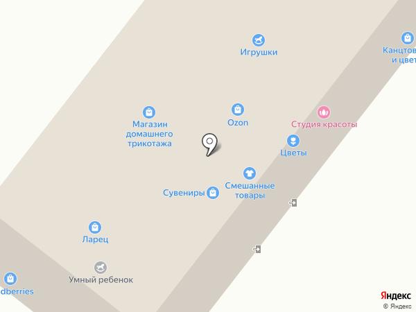 Большая стирка на карте