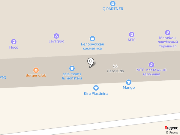 Пеппи чулок на карте