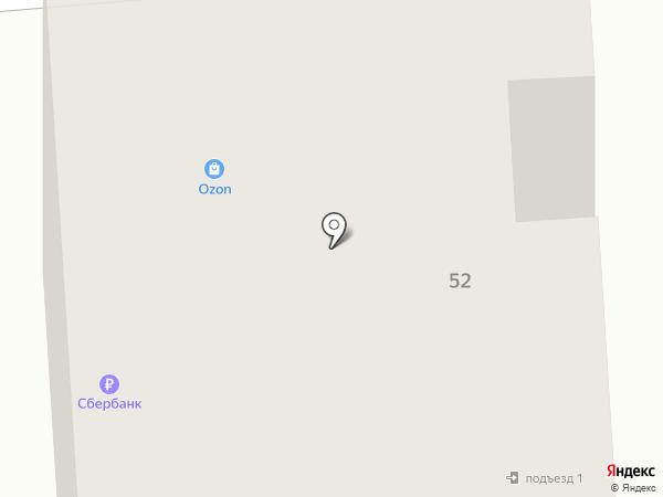 Chinara на карте