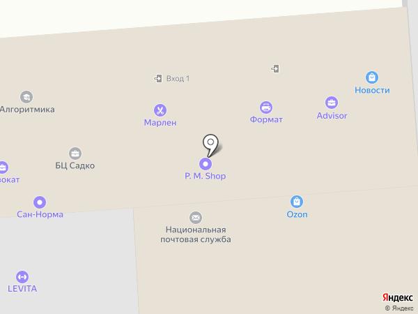 Экспертная компания транспортных средств на карте