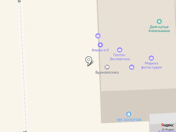 Нотариус Бахрунова С.К. на карте