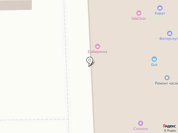 Часовая мастерская на карте