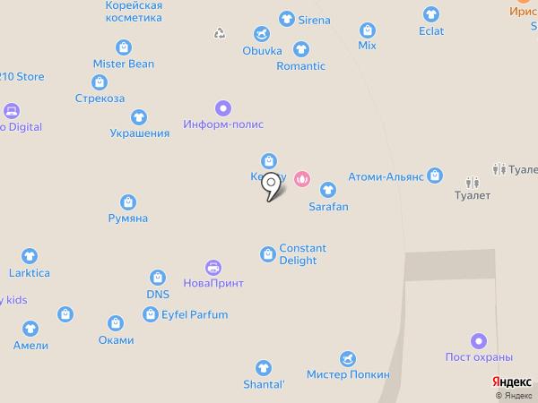 Spa Organica на карте